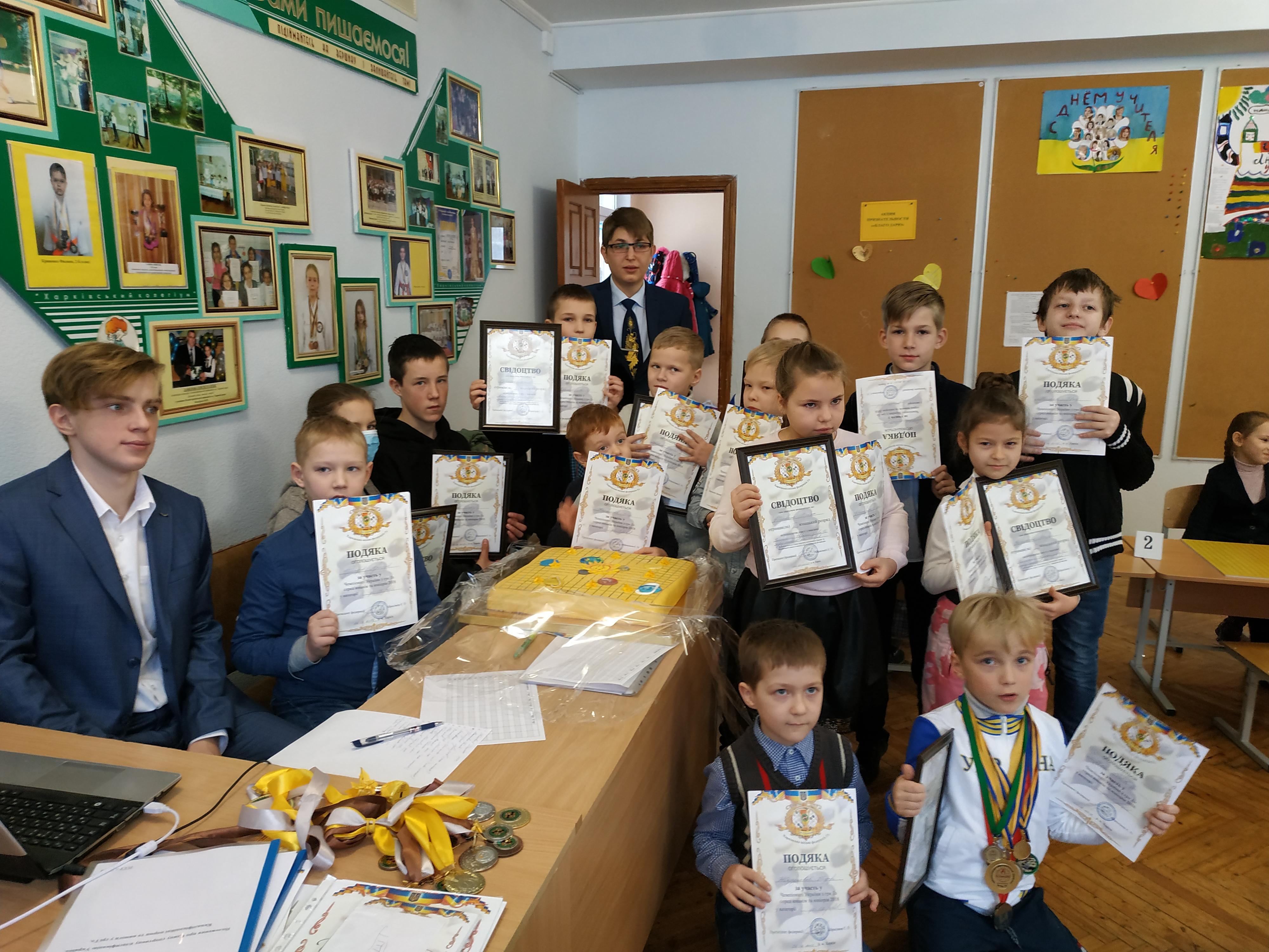 У Харкові пройшов чемпіонат міста з гри Го серед дітей