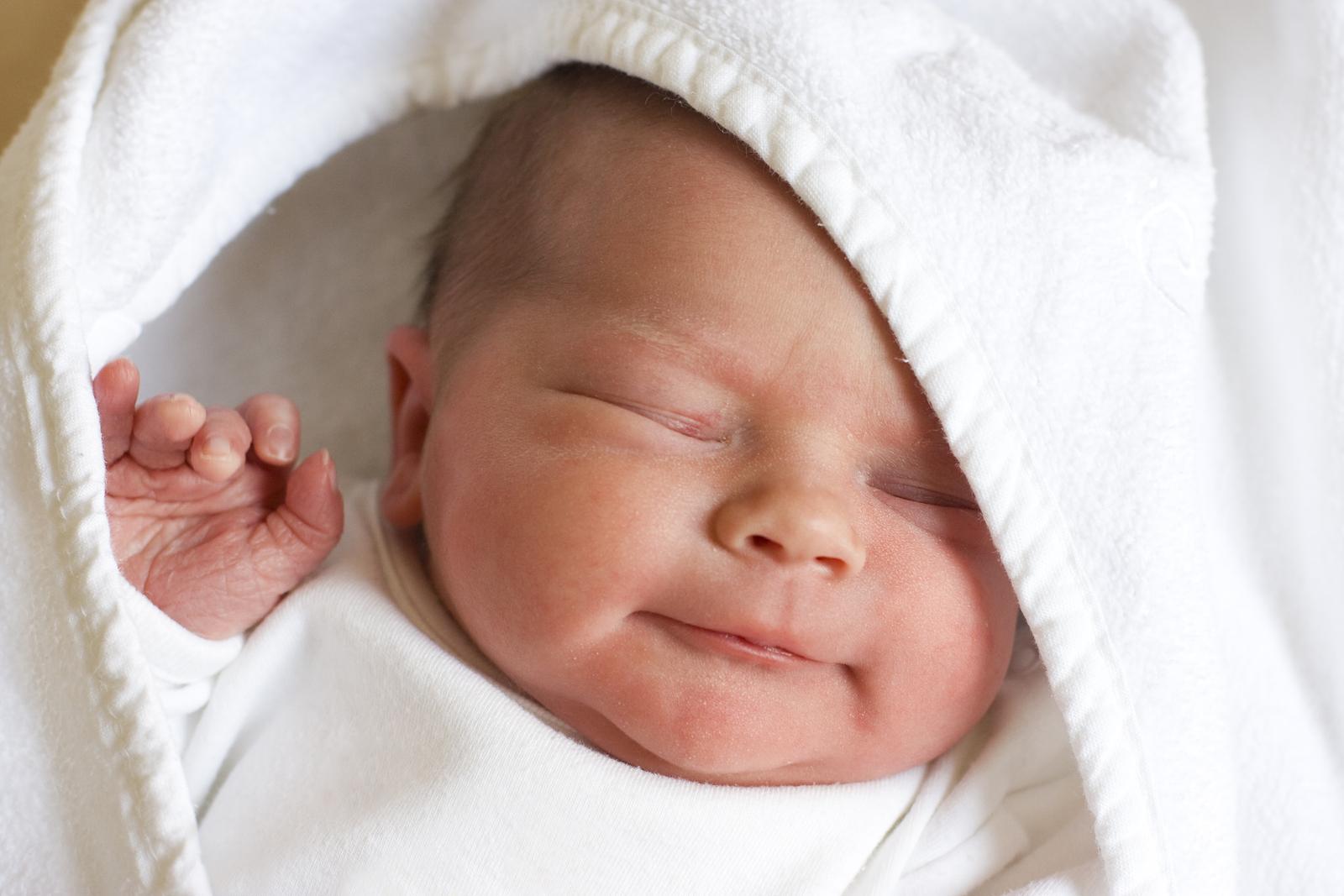 11 грудня в Харкові народилося 44 дитини