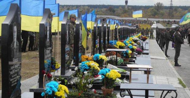 У Харкові встановлять пам'ятники 15 загиблим воїнам АТО