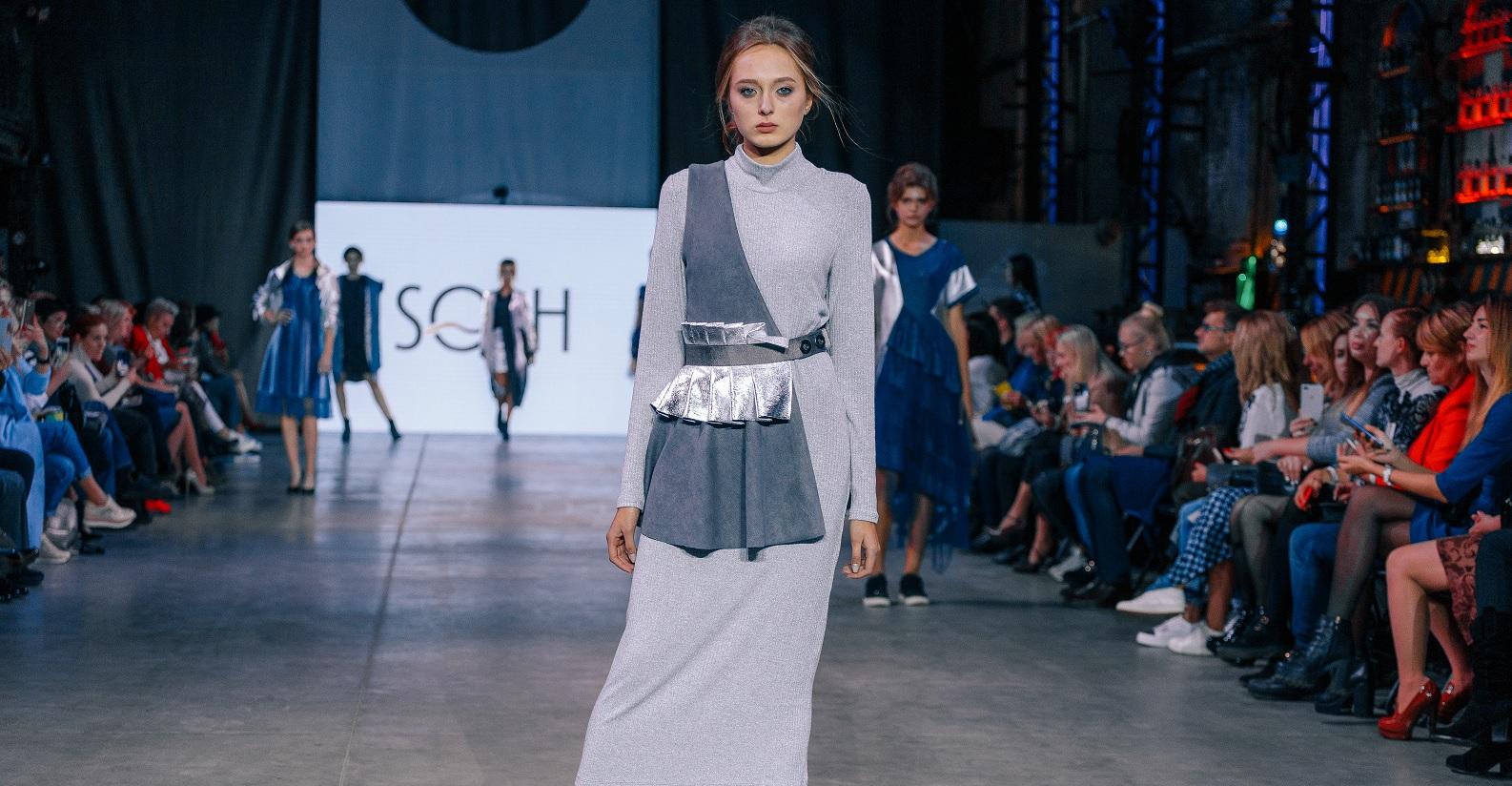Фестиваль моди та Ярмарок стартапів: у Харкові провели низку іміджевих заходів