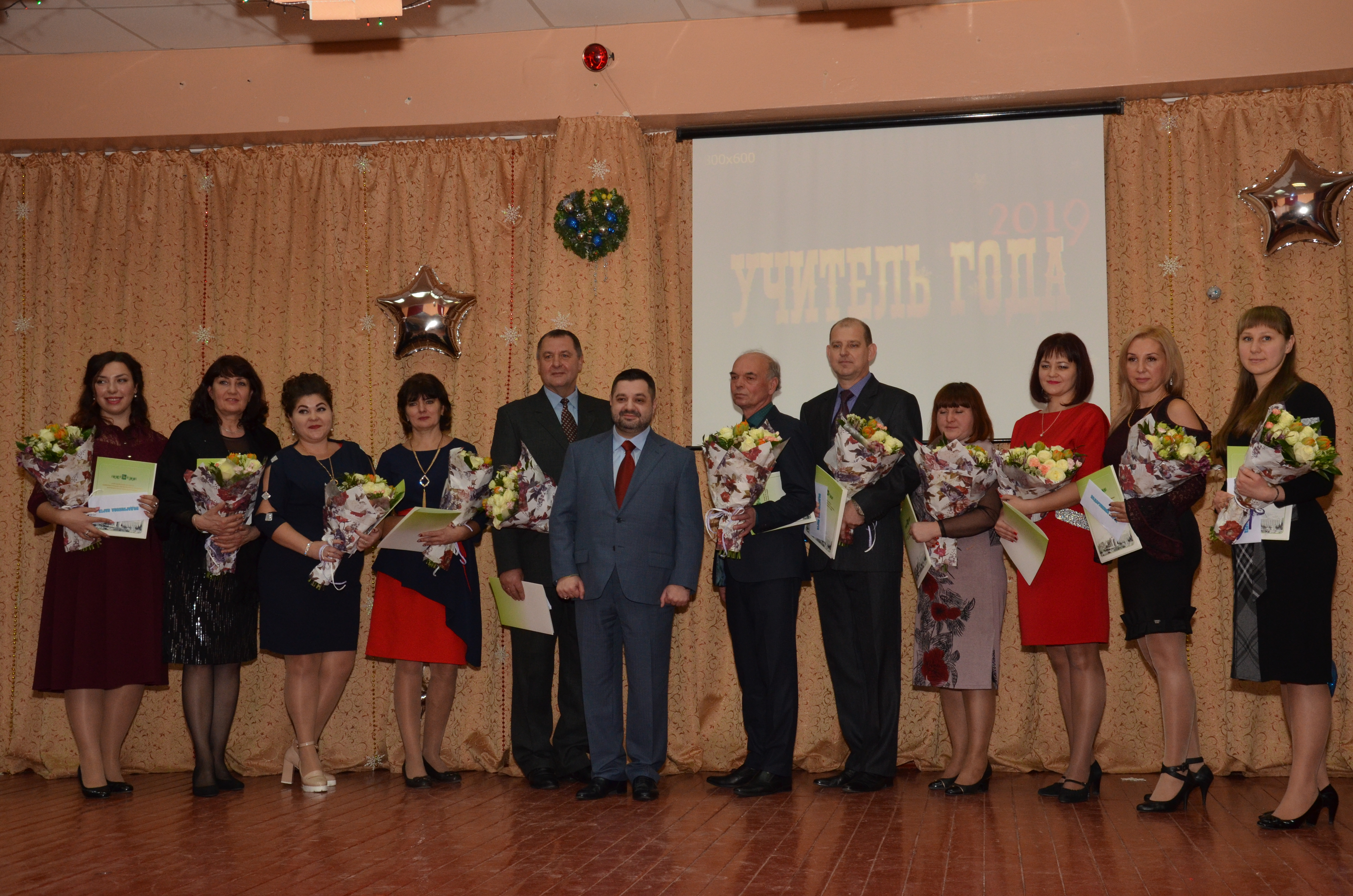 У Київському районі визначили вчителів року