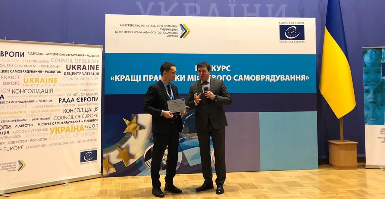 Харків відзначений нагородою за проект оновленого БТІ