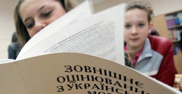 В Україні стартувала реєстрація на ЗНО-2019