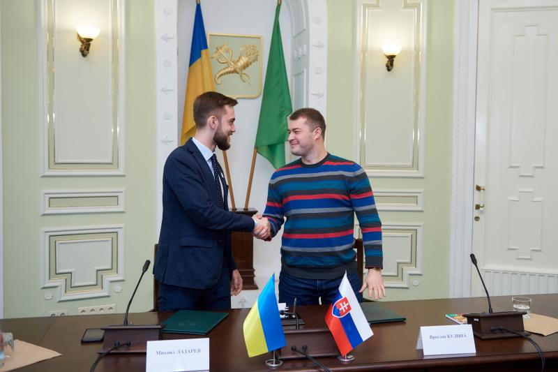 Харків розвиває молодіжне співробітництво зі Словаччиною