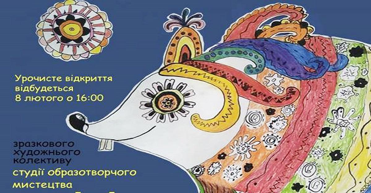 У галереї «Мистецтво Слобожанщини» пройде виставка дитячого живопису і графіки