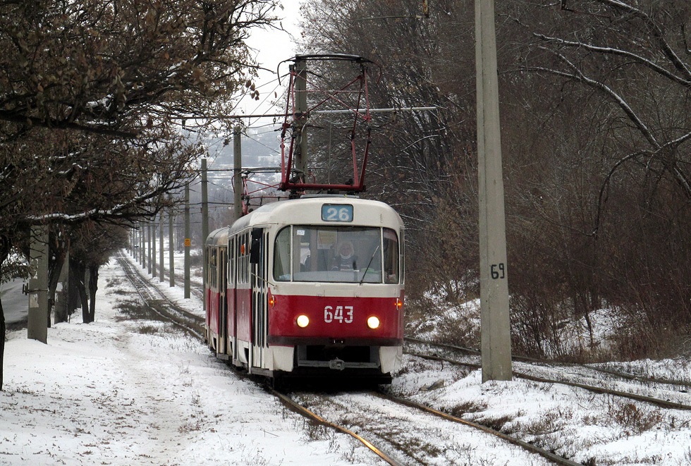 Трамваї № 16, 16А та 26 три дні ходитимуть за зміненим маршрутом