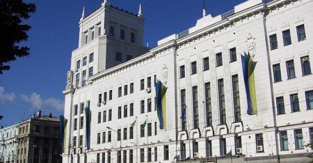 Міськрада звернулася до Кабміну в зв'язку з компенсацією різниці в тарифах на послуги ЖКГ