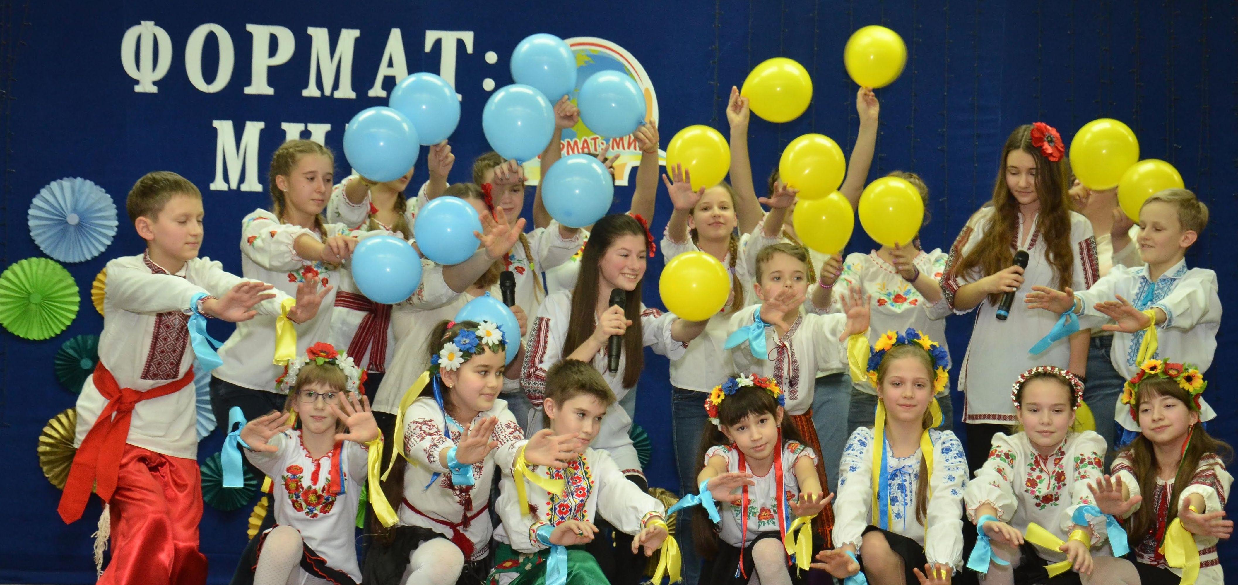 У Шевченківському районі пройшов миротворчий фестиваль серед школярів