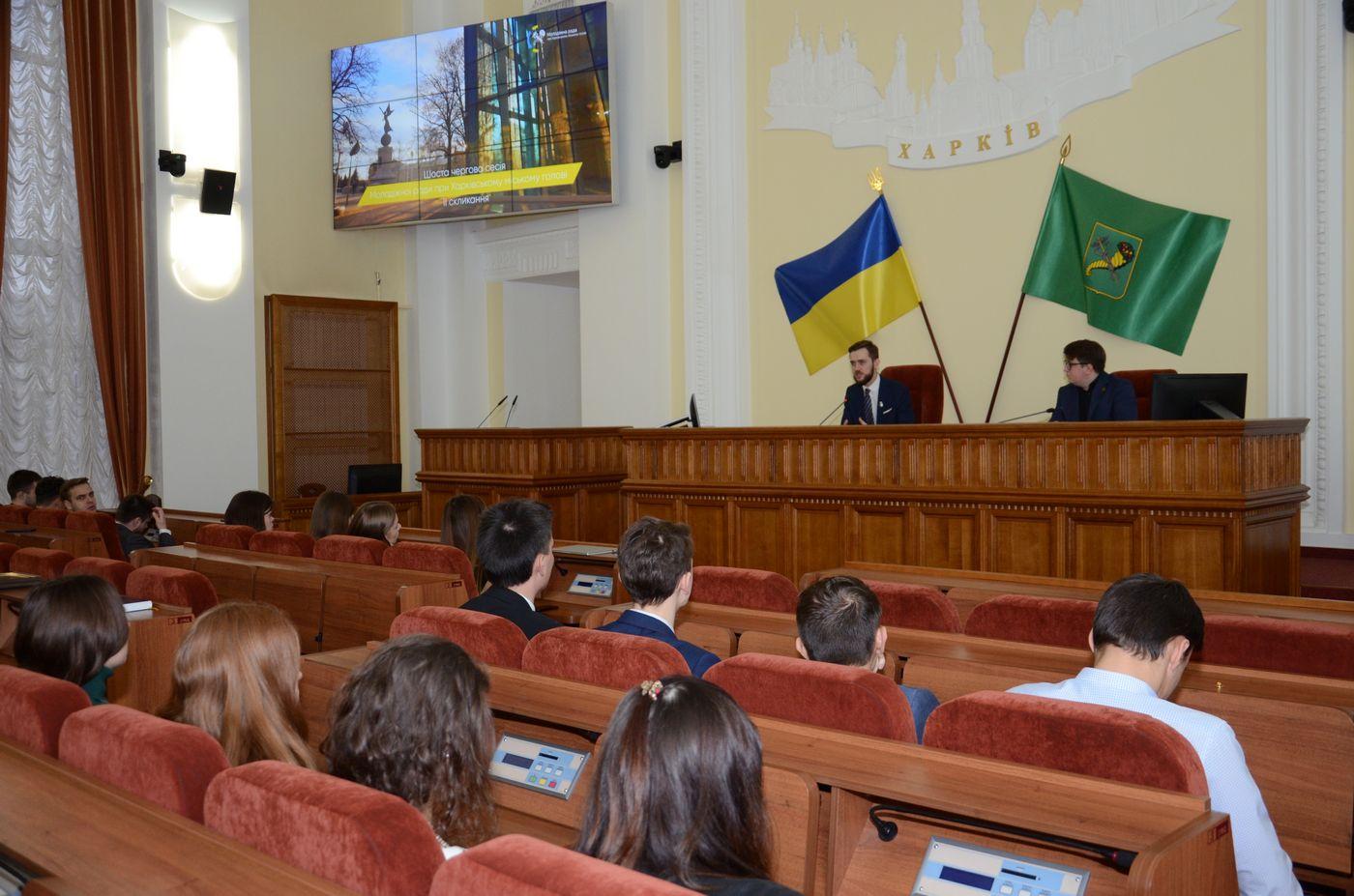 Молодіжна рада запускає низку проектів у сфері міжнародних відносин