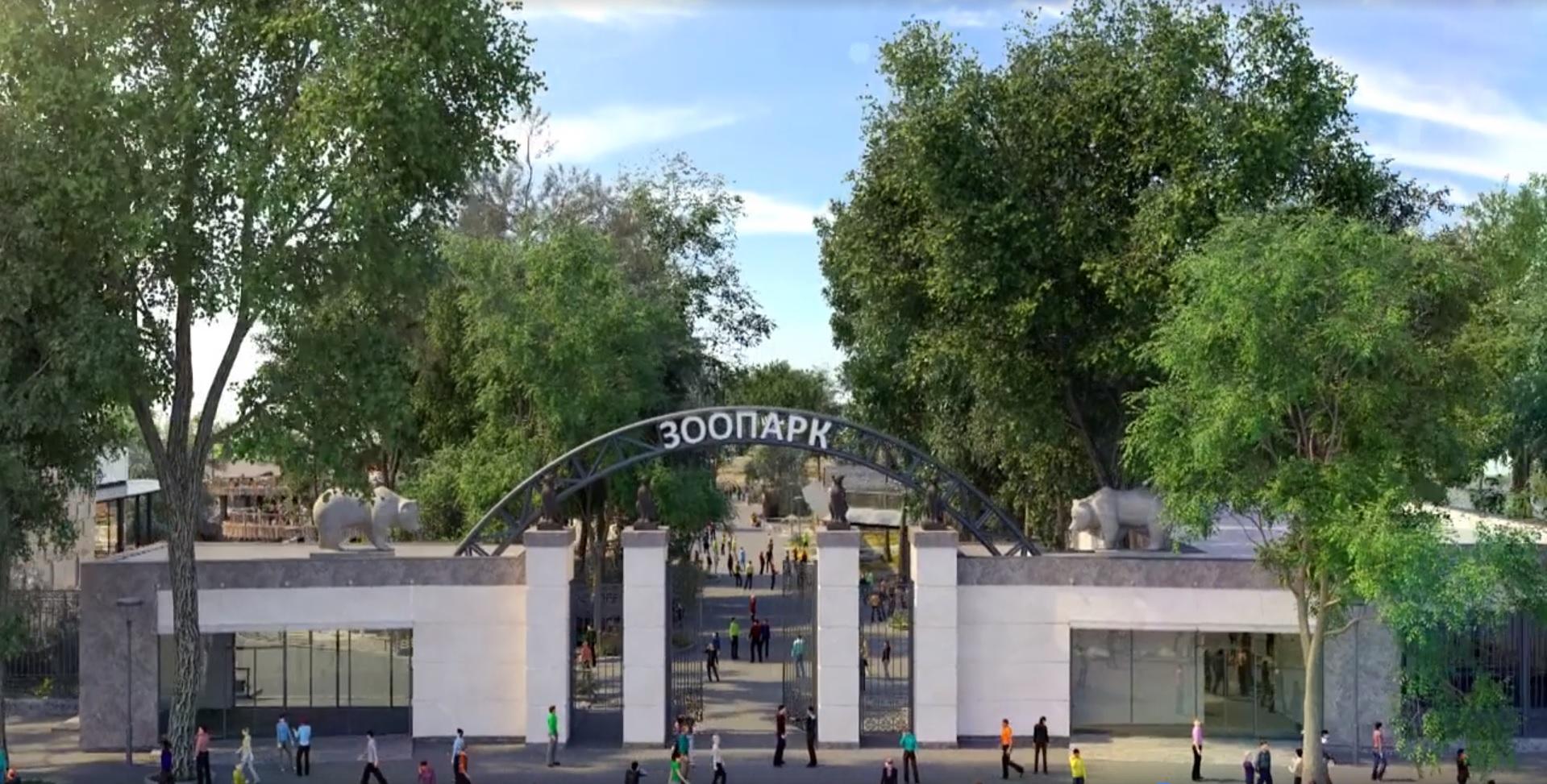 Харківському зоопарку передадуть тварин з Франції, Угорщини та Швейцарії