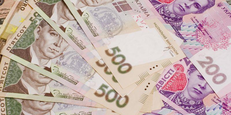 За січень-лютий до бюджету надійшло понад 2,6 мільярда гривень