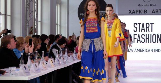 Визначено фіналістів всеукраїнського конкурсу «Start Fashion»