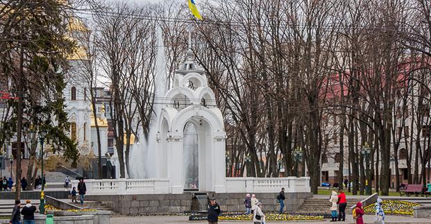 У вихідні в Харкові - до 13 градусів тепла