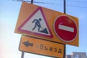 На вулиці Сумській буде обмежено рух транспорту