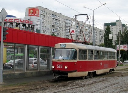 Трамваї №5, 6, 8 та 27 до вечора курсують за іншим маршрутом