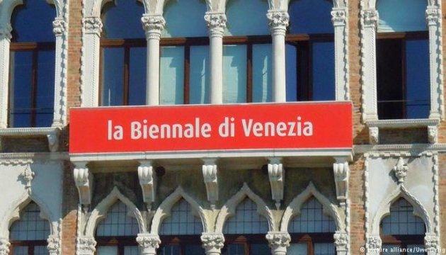 Харківських художників запрошують взяти участь у Венеціанській бієнале