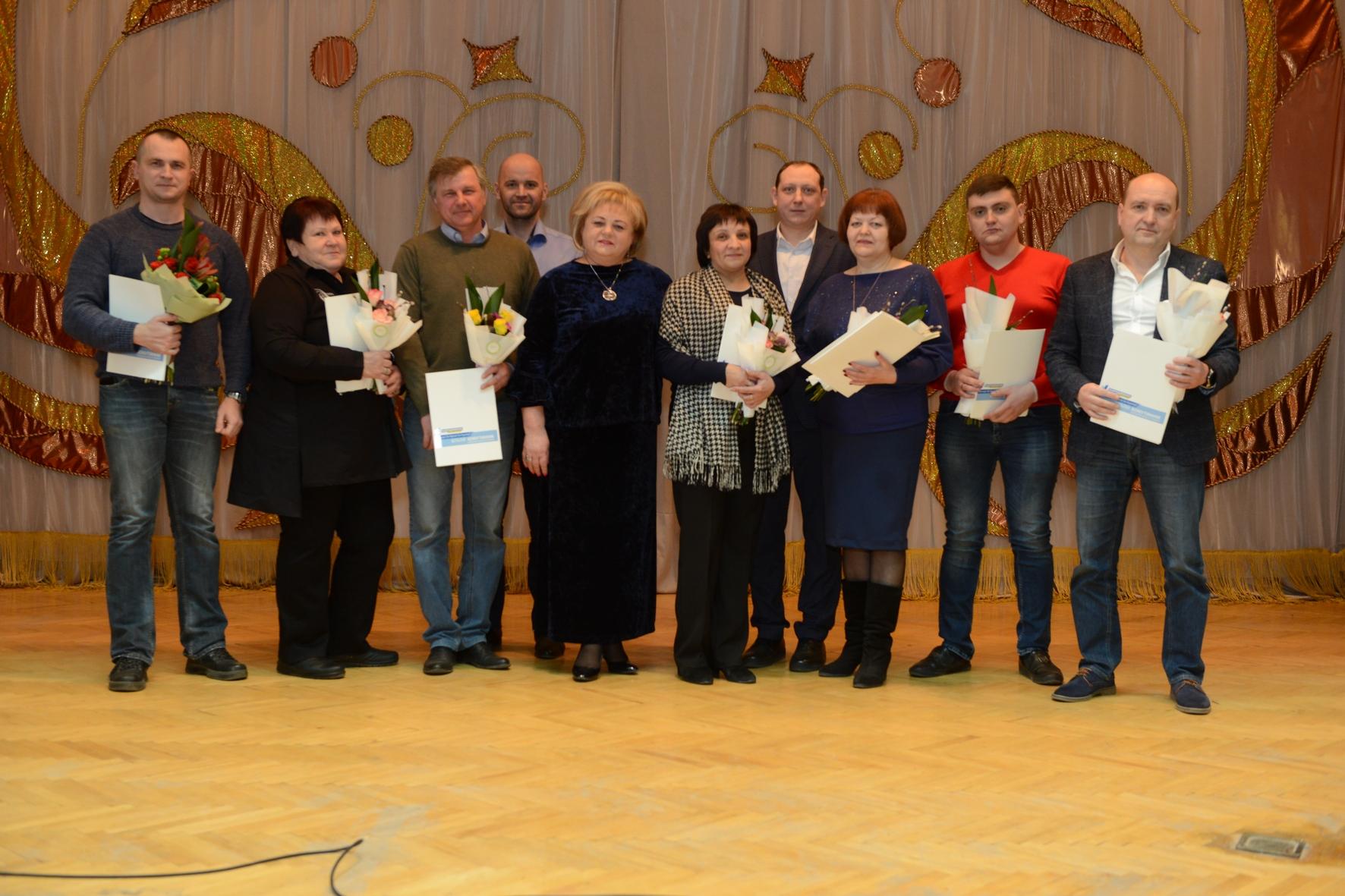 У Немишлянському районі привітали працівників ЖКГ