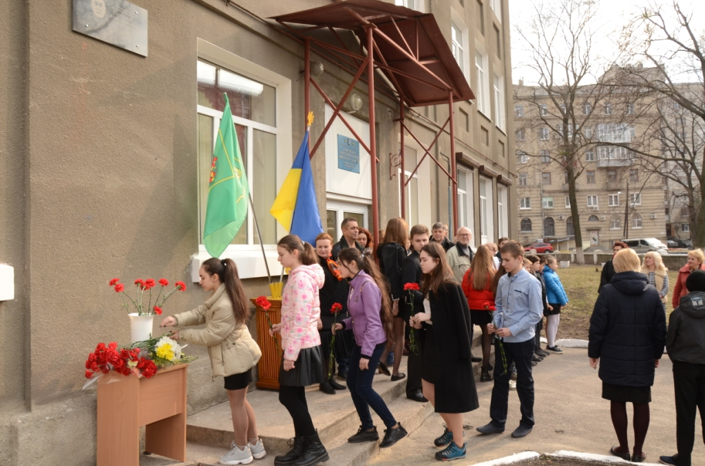 У місті відкрили меморіальну дошку засновнику пошукового руху на Харківщині