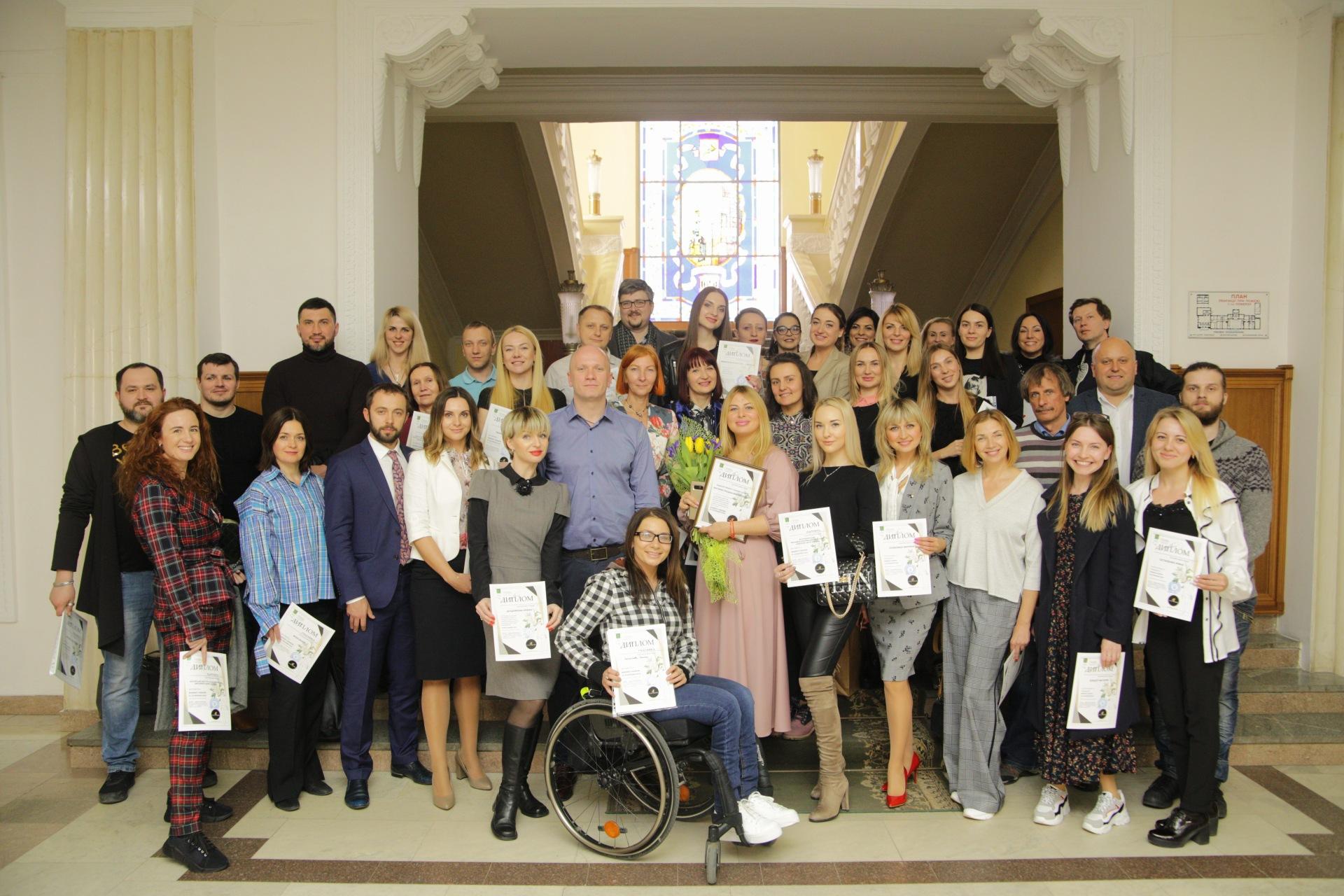У міськраді нагородили учасників «Kharkov Fashion 2019»