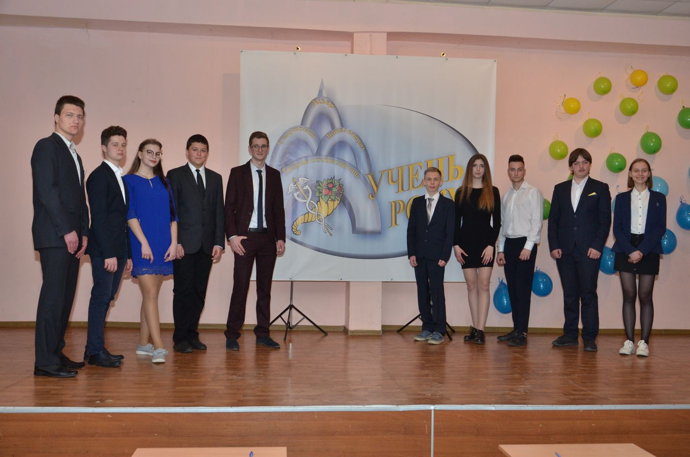 Відбувся фінал міського конкурсу «Учень року-2019»