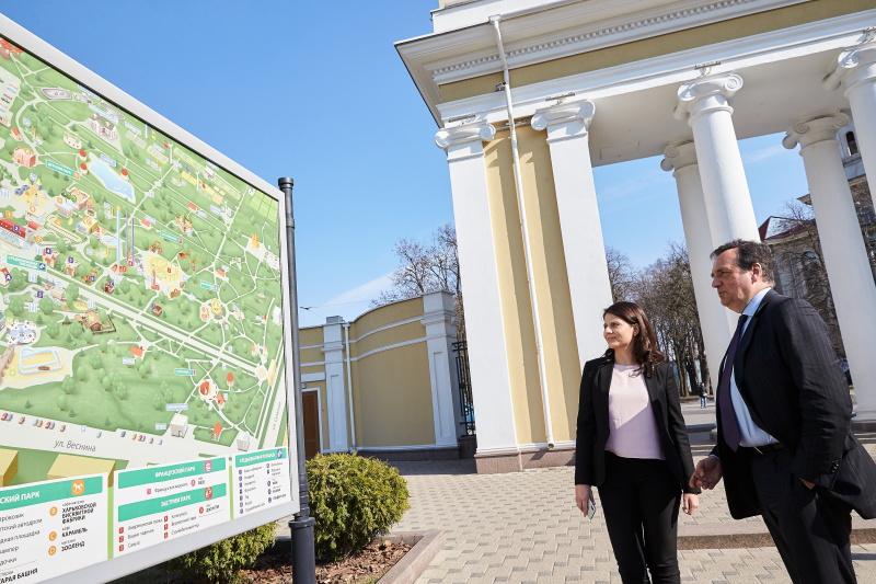 Глава представництва ЄІБ відвідав парк Горького