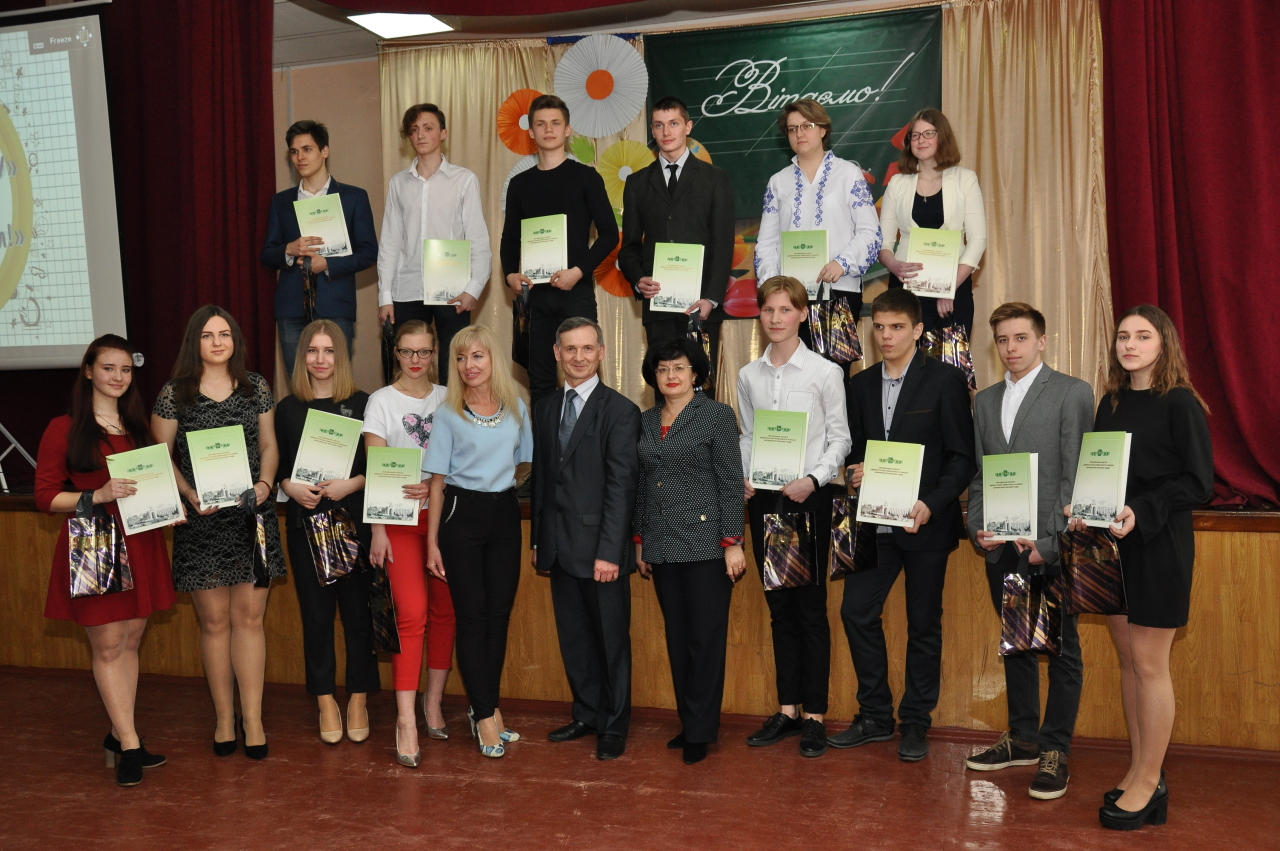 У Київському районі нагородили переможців конкурсу «Учень року-2019»