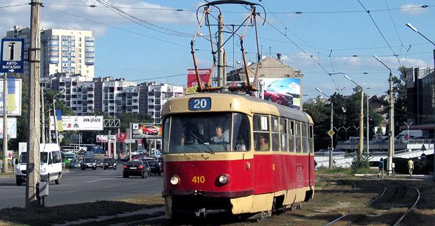 Завтра спецподачі трамвая №20 тимчасово не буде