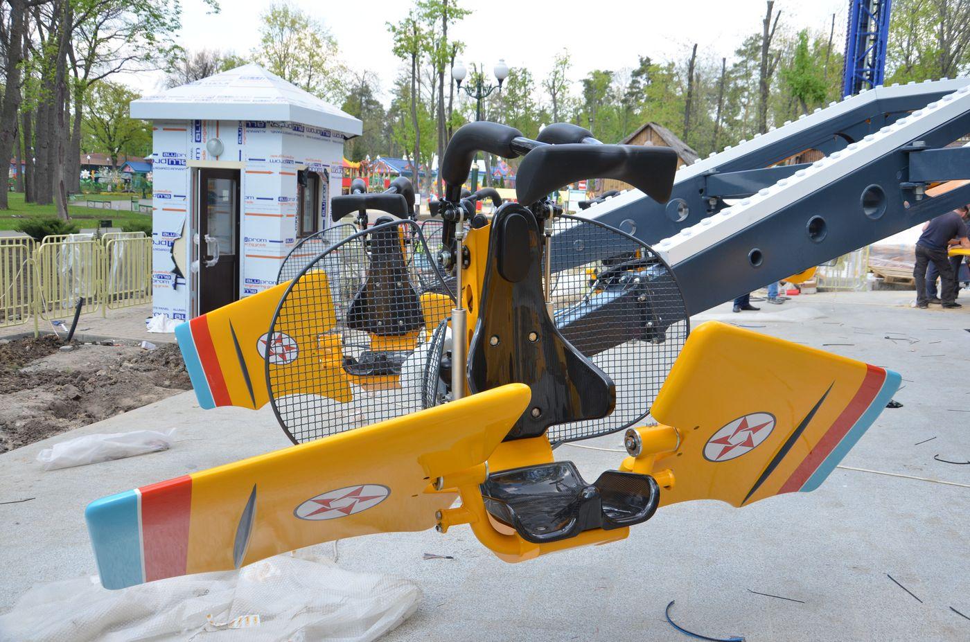 Парк Горького готує до запуску новий екстремальний атракціон