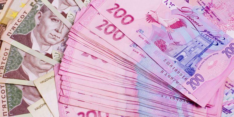 За січень-квітень до бюджету міста надійшло понад 5,3 мільярда гривень