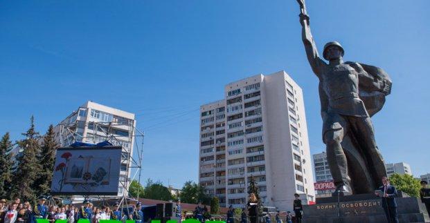 Біля пам'ятника Воїну-визволителю пройшов церемоніал пам'яті
