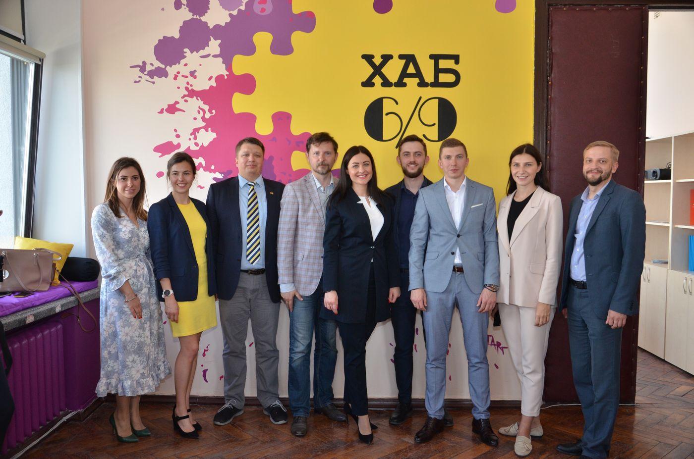 У Харкові відкрився Центр підтримки молодіжних ініціатив