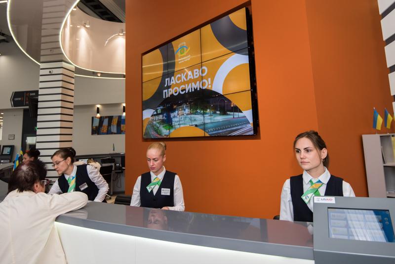 Підприємці можуть отримувати послуги в сфері реклами в усіх центрах адмінпослуг