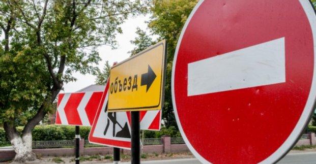На вулиці Мистецтв на день заборонять рух