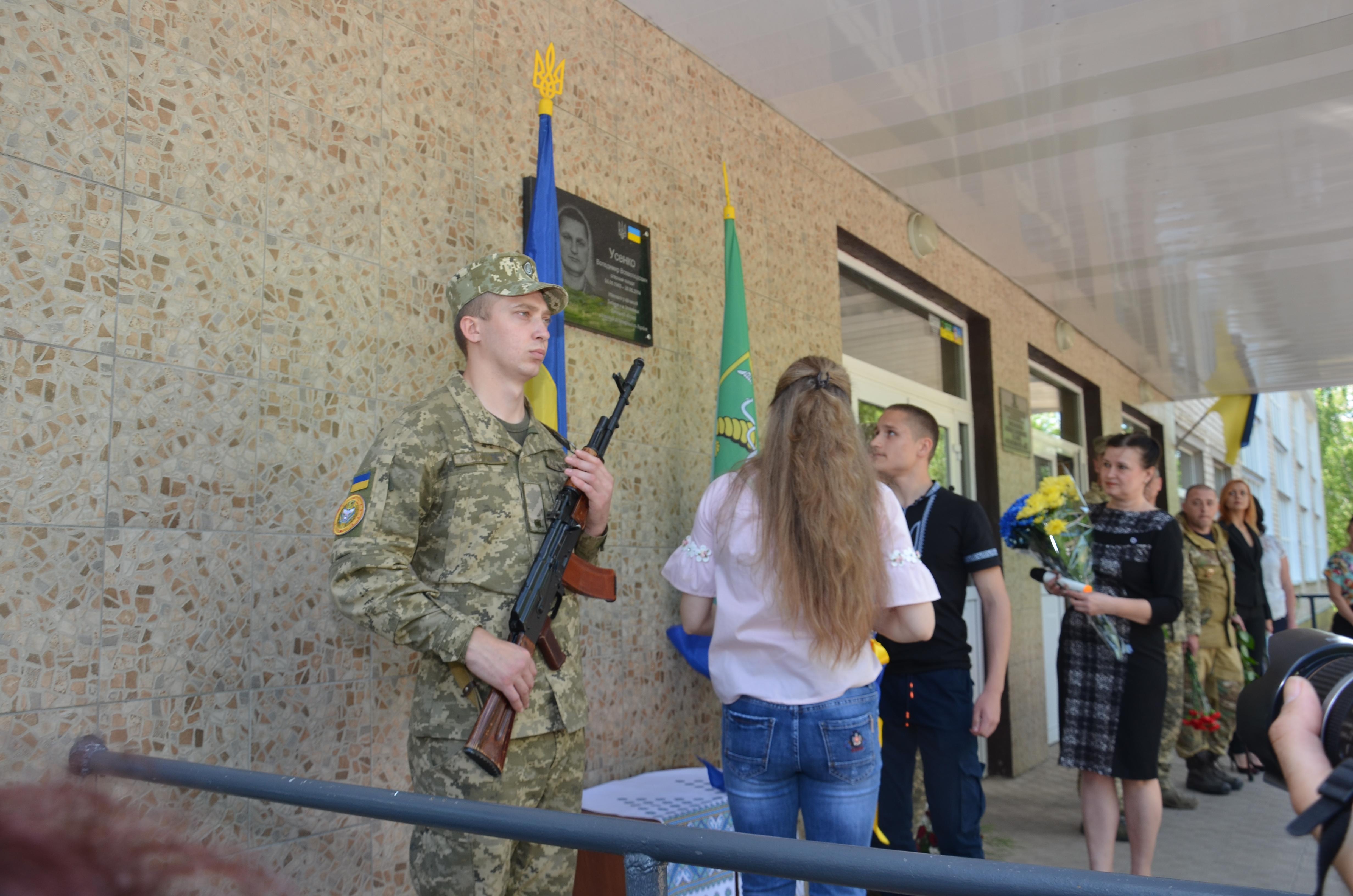 У Харкові відкрили меморіальну дошку загиблому в Іловайську воїну АТО