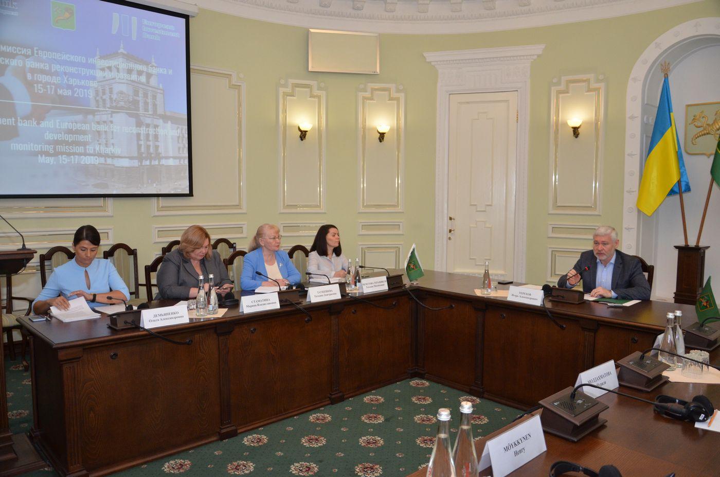 Представники моніторингової місії ЄІБ і ЄБРР підвели підсумки роботи в Харкові