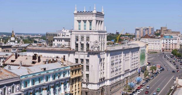 Міськрада надала грошову допомогу понад двом тисячам харків'ян