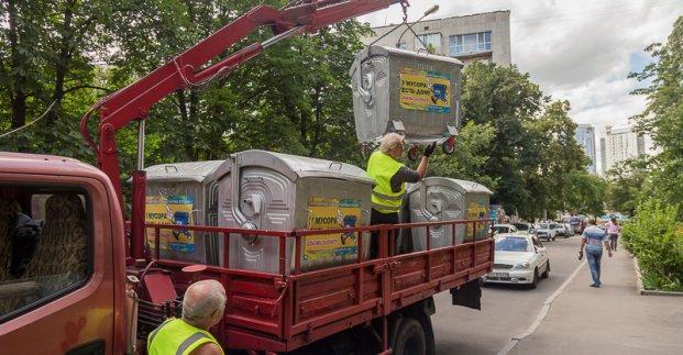 У місті замінять понад 700 сміттєвих контейнерів