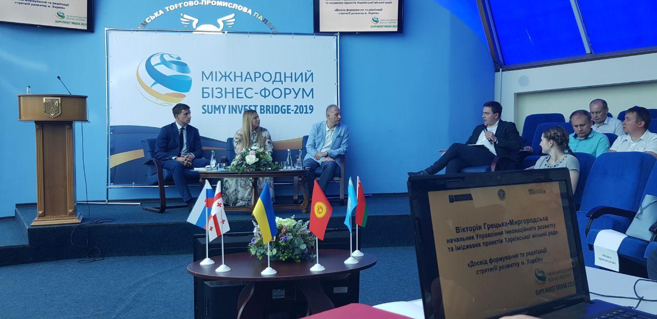 Харків узяв участь у міжнародному бізнес-форумі в Сумах