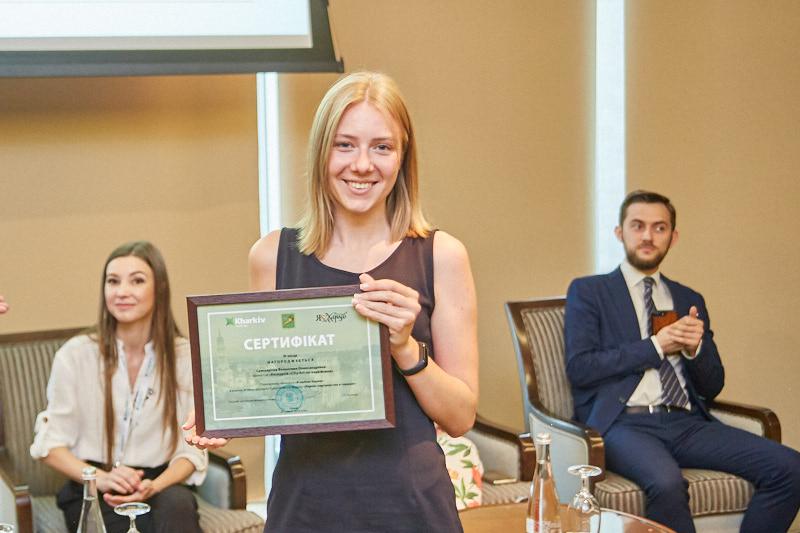 Визначені переможці конкурсу ідей «Я люблю Харків»